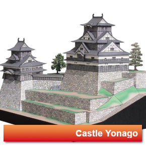Japanese Castle Yonago